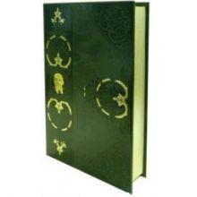 Поцелуев В. - Великий Ленин. «Вечно живой» обложка книги