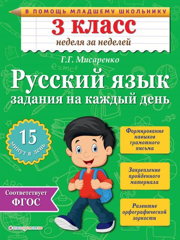 Книга по домоводству ссср читать онлайн