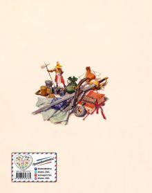 Обложка сзади Путешествия Гулливера Джонатан Свифт