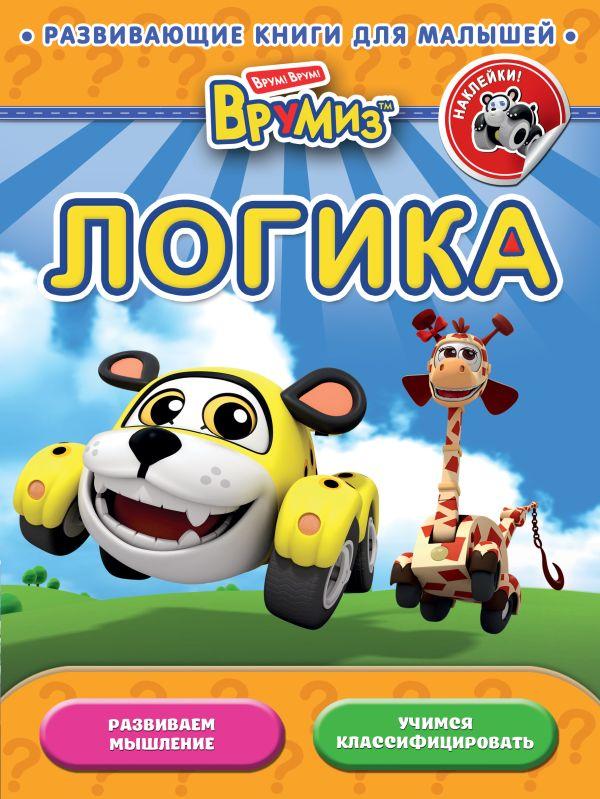 Читать крымско-татарские сказки