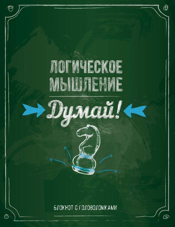 Читать православные рассказы ольги рожневой читать