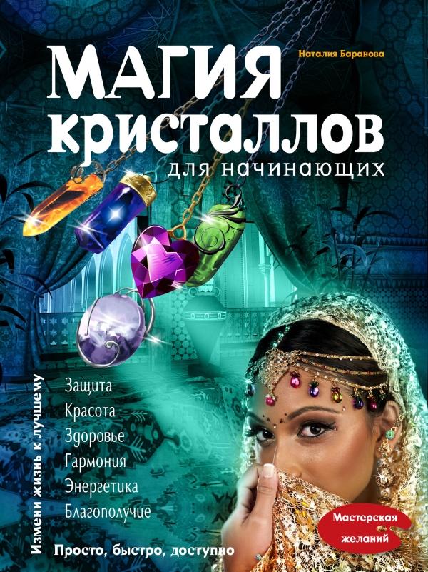 Макроэкономика учебник для бакалавров серегина читать онлайн