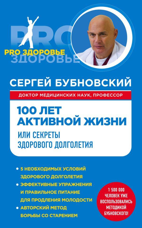 Учебник по русскому языку 8 класс бархударов читать гдз