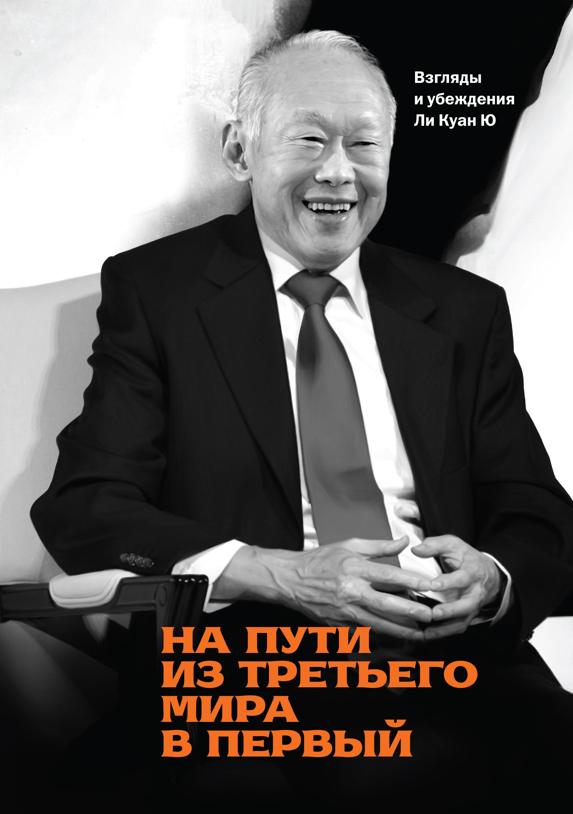 Яценюк призвал увольнять судей за блокирование решений Кабмина - Цензор.НЕТ 7997