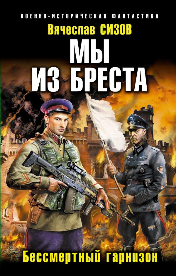 Конек горбунок сказка русско народная читать