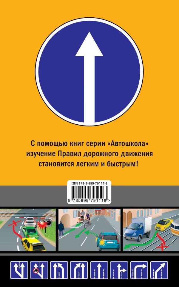 автошкола онлайн отзывы москва 2017