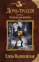 Читать книгу магия на каждый день