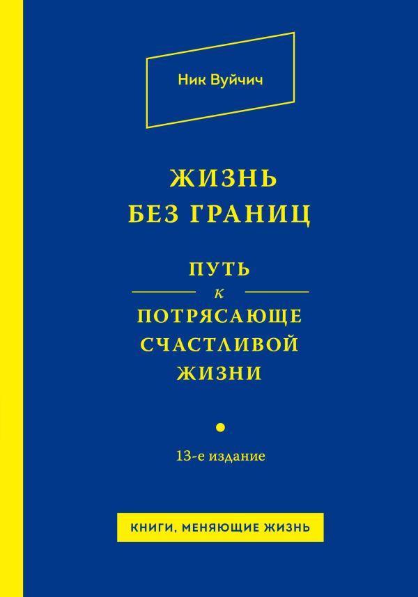Учебник по истории 6 класс история россии торкунов читать