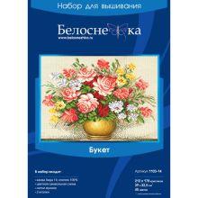 - Наборы для вышивания. Букет (1103-14 ) обложка книги