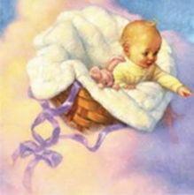 - Наборы для вышивания. Небесная колыбель (3500-14 ) обложка книги
