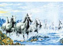 - Наборы для вышивания. Табун лошадей (1015-14 ) обложка книги