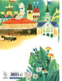 Обложка сзади Незнайка в Солнечном городе (ил. А. Борисова) Николай Носов