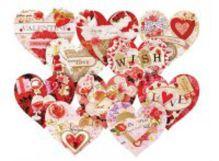 - Наборы для скрапбукинга. Набор для создания 10-ти открыток Влюблённые (260-SB ) обложка книги