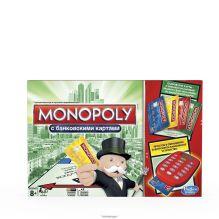 - Монополия с банковскими карточками (обновленная) (A7444) обложка книги