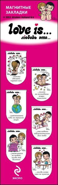 Магнитные закладки. Love is...Розовый(6 закладок полукругл.)