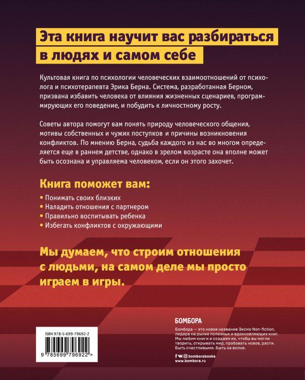 Манга президент студсовета горничная читать все тома