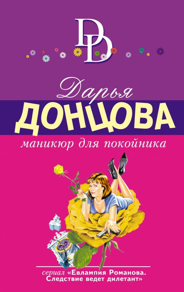 Программа читающая текст на русском языке
