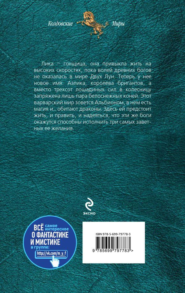 Сафон Карлос Руис - Тень ветра - слушать аудиокнигу онлайн бесплатно