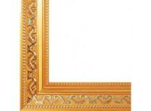 - Багетные рамы 30*40. Baroque (золотой) (1520-BL) обложка книги