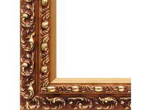 - Багетные рамы 40*50. Violetta (золотой) (2610-BB) обложка книги