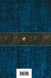 Обложка сзади Собрание произведений в одном томе Михаил Жванецкий