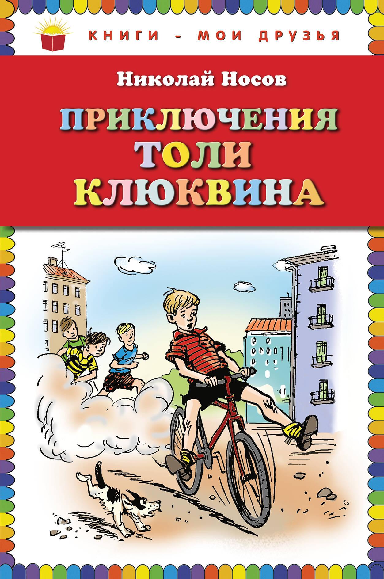 Книга дети раненные в душу петрановская читать