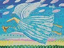 - Мозаичные картины. Летящий ангел (243-ST) обложка книги