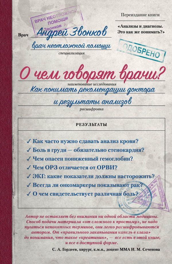 Игорь прокопенко военные тайны 20 века читать онлайн без регистрации