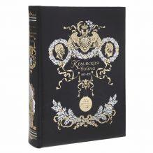Богданович М.И. - Крымская война: 1853 — 1856 гг. обложка книги