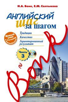 Харківщинознавство 8 клас підручник читати