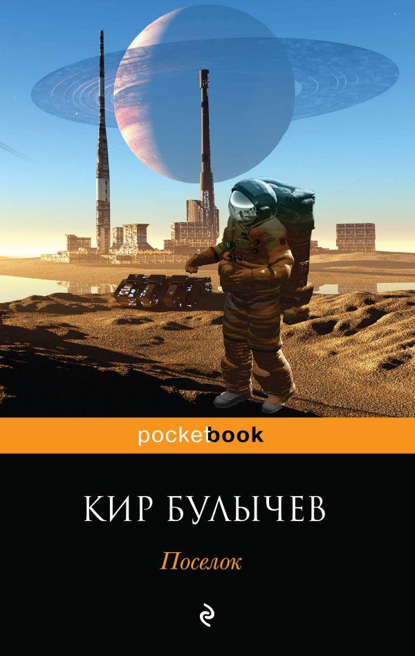 Все правила русского языка за 3 класс читать