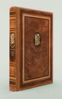 Ганнибал Б. - «Ганнибал у ворот!»ВПМ обложка книги