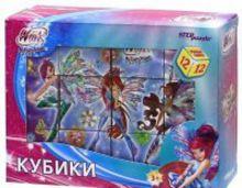 - 12 кубиков WinX обложка книги