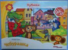 - 12 кубиков СОЮЗМУЛЬТФИЛЬМ Чебурашка обложка книги