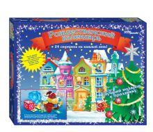 - Подарочный набор Рождественский календарь. Набор игр обложка книги