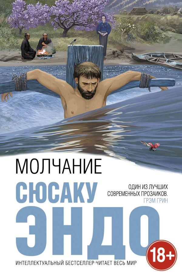 Евангелие с параллельным переводом на русский язык читать