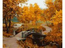 - Живопись на холсте 40*50 см. Осенний парк (527-CG) обложка книги