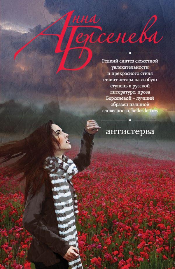 Читать книги онлайн про колдунов