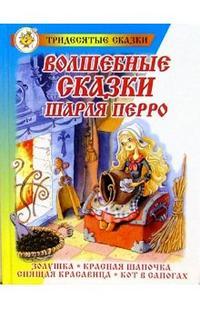 Сборник - Песенки из мультиков обложка книги