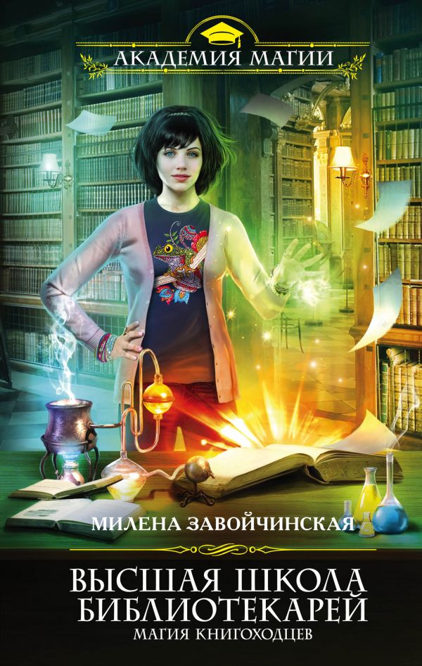книгу фантастика скачать   читать