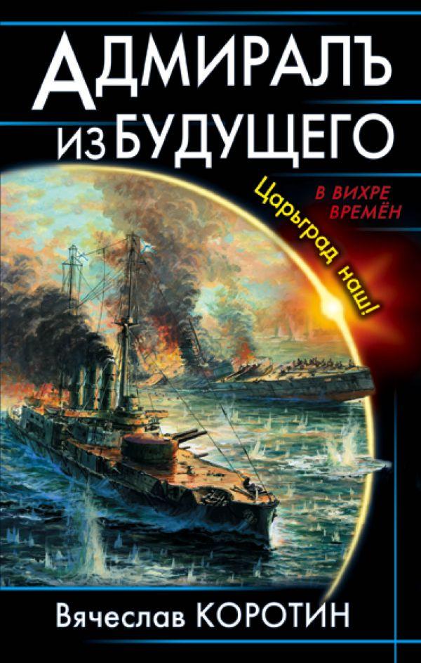 https://cdn.eksmo.ru/v2/ITD000000000615806/COVER/cover1__w600.jpg