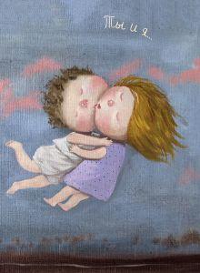 Любовь. Ты и я... Блокнот mini Евгения Гапчинская (Арте)