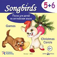 Песни для детей на английском языке. CD 5+6. Games. Christmas Carols.