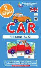 Англ1. Машина (Car). Читаем А, О. Level 1. Набор карточек