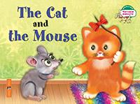 Наумова Н.А. - Кошка и мышка. The Cat and the Mouse. (на английском языке) обложка книги