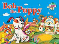 Владимирова А.А. - Щенок Боб. Bob the Puppy. (на английском языке) обложка книги