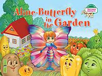 Благовещенская Т.А. - Бабочка Алина в огороде. Aline-Butterfly in the Garden. (на англ. яз) 1 уровень обложка книги