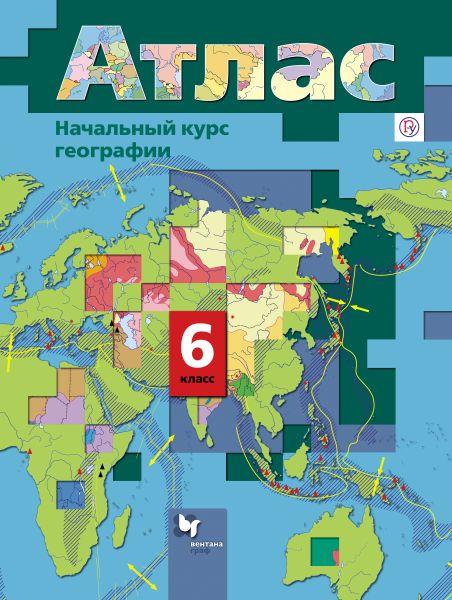 Начальный курс географии. 6кл. Атлас. Изд.3