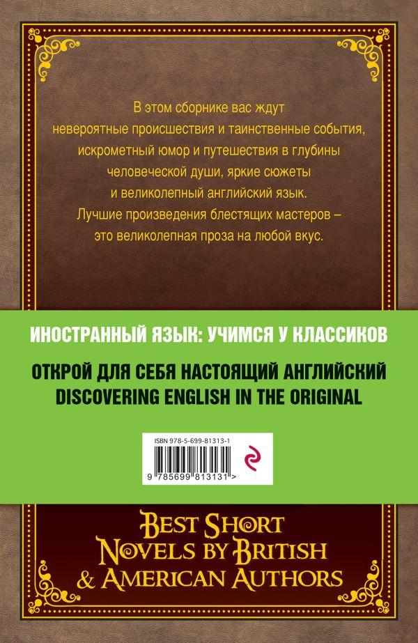 Читать восставший против неба на русском 732