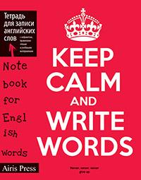 - Тетрадь для записи английских слов (Постер красный) обложка книги